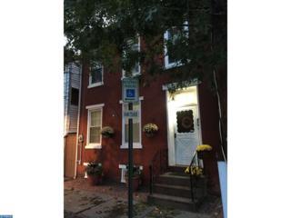 207 2ND Street, Trenton, NJ 08611 (MLS #6947376) :: The Dekanski Home Selling Team