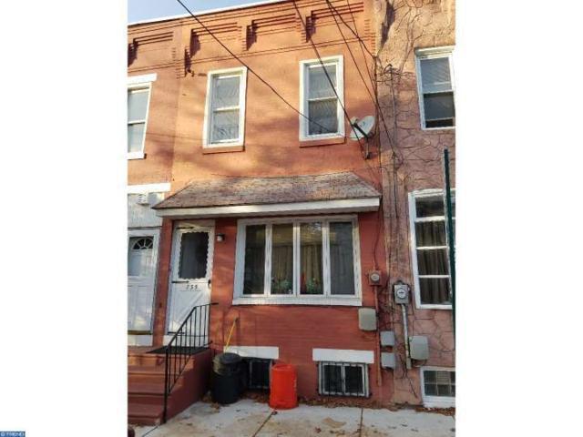 735 Clinton Street, Camden, NJ 08103 (MLS #6888363) :: The Dekanski Home Selling Team
