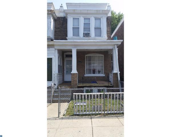 1260 Kenwood Avenue, Camden, NJ 08103 (MLS #7006297) :: The Dekanski Home Selling Team
