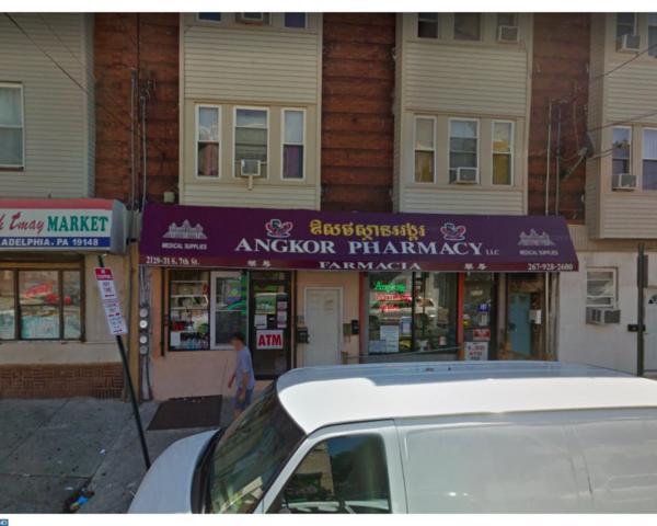 2129-33 S 7TH Street, Philadelphia, PA 19148 (#7025098) :: City Block Team