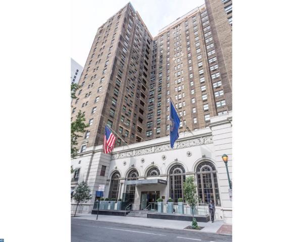 1701-15 Locust Street #1901, Philadelphia, PA 19103 (#7052939) :: City Block Team