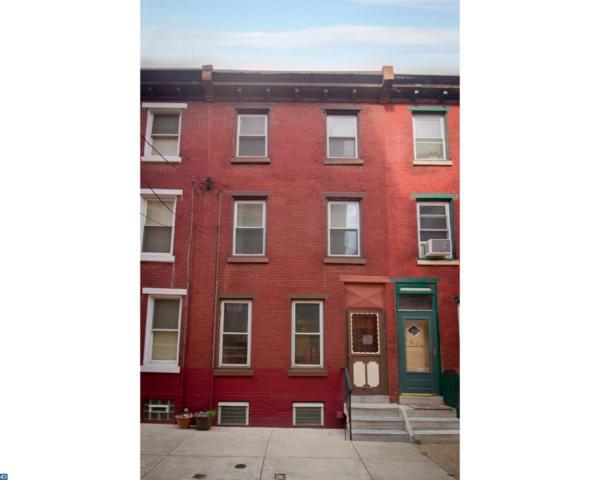 1827 Carlton Street, Philadelphia, PA 19103 (#7057649) :: City Block Team