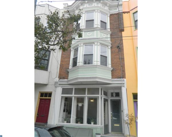336 Fitzwater Street #1, Philadelphia, PA 19147 (#7086051) :: City Block Team
