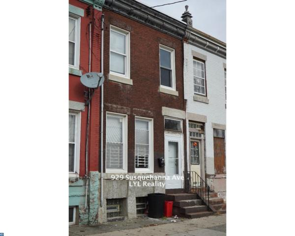 929 W Susquehanna Avenue, Philadelphia, PA 19122 (MLS #7129642) :: Jason Freeby Group at Keller Williams Real Estate