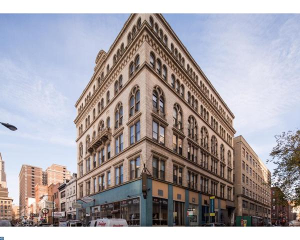 701 Sansom Street #601, Philadelphia, PA 19106 (#7131135) :: City Block Team