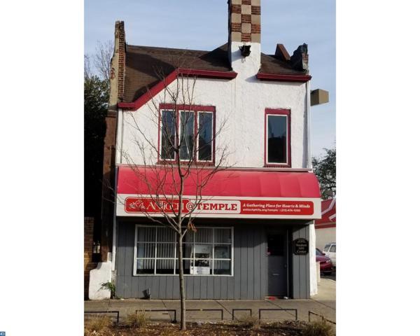2123 N Broad Street, Philadelphia, PA 19122 (#7210704) :: Daunno Realty Services, LLC