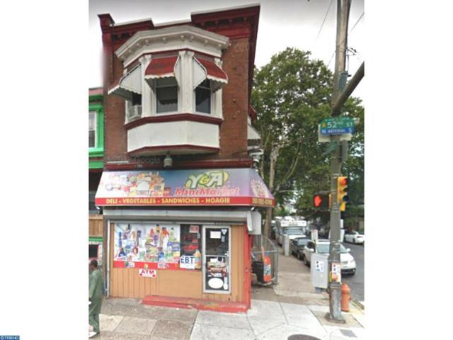 651 S 52ND Street, Philadelphia, PA 19143 (#7249088) :: The Kirk Simmon Team