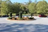 200 Park Circle - Photo 5