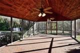 2352 Silas Creek Parkway - Photo 7
