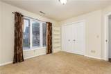 204 Tanners Mill Court - Photo 19