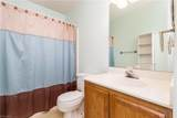 204 Tanners Mill Court - Photo 20