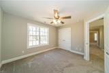 7158 Smokerise Lane - Photo 23