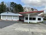 959/961 Fayetteville Street - Photo 2