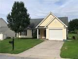 342 Walden Ridge Court - Photo 1