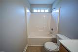126 Kendall Mill Road - Photo 16