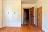 415 Reed Hill Road - Photo 41