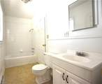 1517 Old Town Road - Photo 12
