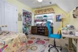 507 Westridge Drive - Photo 25