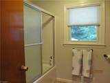 2101 Marion Drive - Photo 14