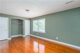 2031 Independence Road - Photo 23