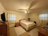 2011 Oneill Place - Photo 4