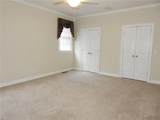 994 Forest Drive - Photo 14