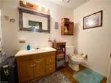 1060 Covington Estates Road - Photo 20