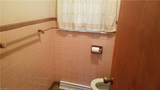 232 Country Club Drive - Photo 12