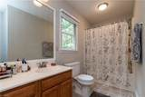 225 Guinevere Court - Photo 4