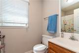 225 Guinevere Court - Photo 7