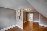 107 Forest Drive - Photo 28