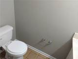 209 Northpoint Avenue - Photo 14