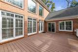 5044 Marble Arch Road - Photo 40