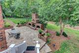 5044 Marble Arch Road - Photo 41