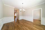 7158 Smokerise Lane - Photo 14
