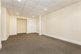 600 Bunker Hill Road - Photo 10