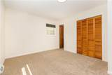 600 Bunker Hill Road - Photo 22