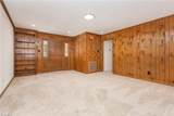 600 Bunker Hill Road - Photo 28