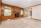 600 Bunker Hill Road - Photo 30