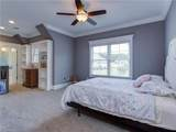 6629 Linville Ridge Drive - Photo 39
