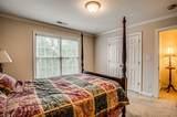 243 Broadmoor Drive - Photo 26