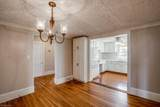 107 Forest Drive - Photo 15