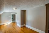 107 Forest Drive - Photo 26