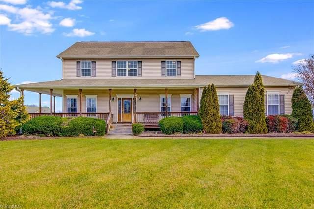 131 Parkview Lane, Reidsville, NC 27320 (MLS #1008701) :: Ward & Ward Properties, LLC