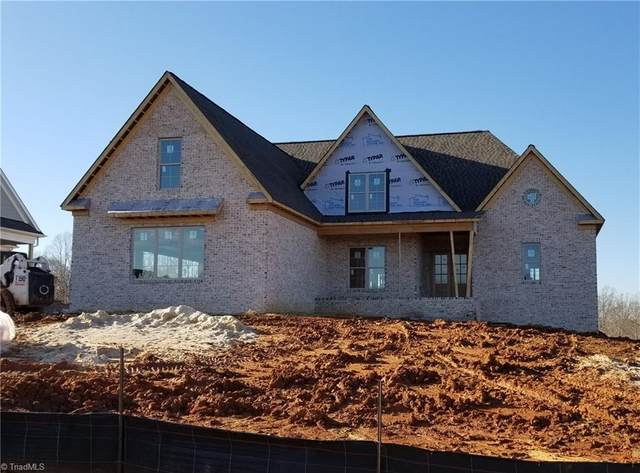 2005 Bob Jessup Drive, Greensboro, NC 27455 (MLS #1012742) :: Greta Frye & Associates | KW Realty Elite