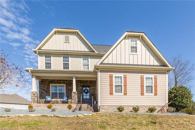 104 Mountain Shadow Lane, King, NC 27021 (#1013025) :: Mossy Oak Properties Land and Luxury