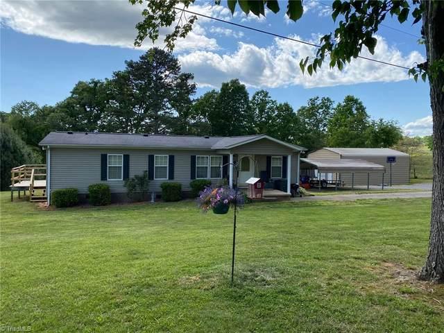 2615 Rock Creek Road, North Wilkesboro, NC 28659 (MLS #1023303) :: Ward & Ward Properties, LLC