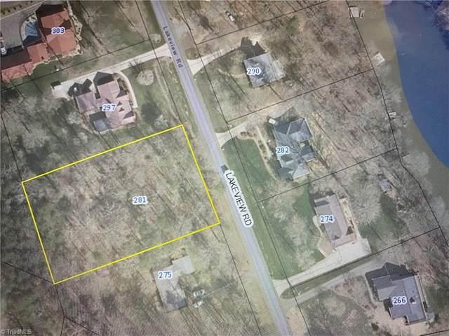 281 Lakeview Road, Mocksville, NC 27028 (MLS #1026962) :: Greta Frye & Associates | KW Realty Elite