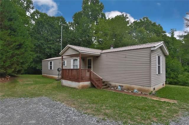 200 Gayla Drive, North Wilkesboro, NC 28659 (MLS #1028368) :: Ward & Ward Properties, LLC