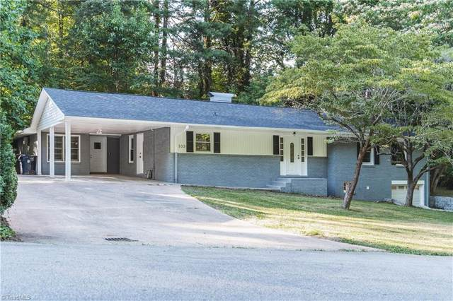 103 Druid Hills Drive, Lexington, NC 27292 (MLS #1030031) :: Greta Frye & Associates | KW Realty Elite